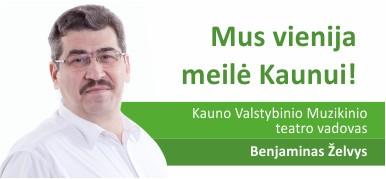 Benjaminas Želvys