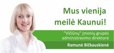Ramunė Bičkauskienė