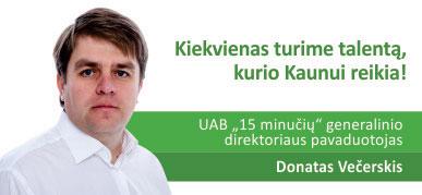 Donatas Večerskis